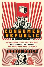 Consumer_Republic