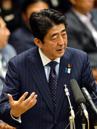 ABENOMICS-2-articleInline