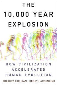 10000 year explosion